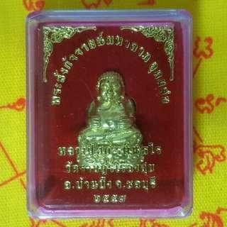 [$48] Phra Sangkachai (LP Hok)