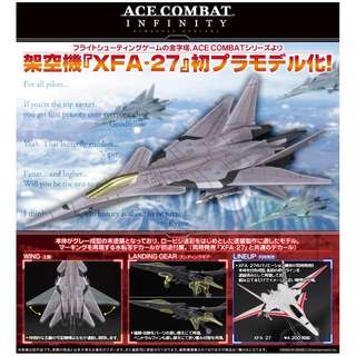 """[PO]""""Ace Combat Infinity"""" XFA-27 For Modelers Edition"""