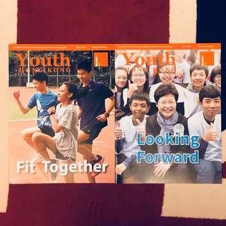 Youth Hong Kong - Quarterly Journal