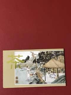 China Stamp- 1997-5 Stamp Folder