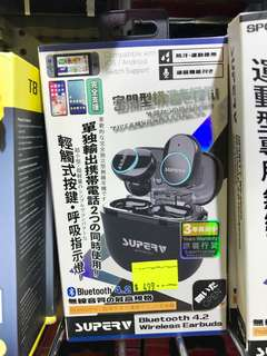 Superv 無線藍芽耳機 密閉型構造 藍芽4.2