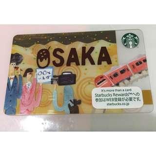 日本大阪星巴克隨行卡OSAKA STARBUCKS MEMBERSHIP CARD 地區限定卡
