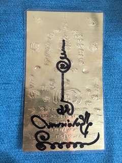 Lp Leua Fu Heng (Prosperity & lucky) Yant card