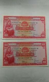 1966年滙豐壹百圓二張
