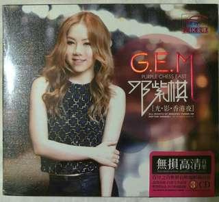 [Music Empire] 邓紫棋 - 《Victoria》新歌 + 精选 ‖ G.E.M. Greatest Hits Audiophile CD Album