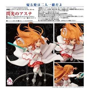 "[PO] ""Sword Art Online The Movie -Ordinal Scale-"" The Flash Asuna"