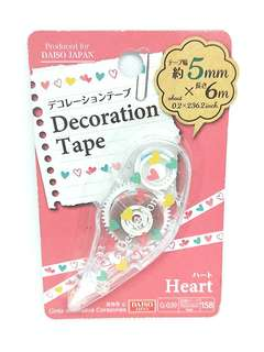 🚚 💰🎈GSS SALE!! BRAND NEW!! 5MM x 6M DECORATION TAPE IN KAWAII COLORED HEARTS ♥ 💕 BOUGHT FROM DAISO PREVIOUSLY, NO CHANCE TO USE IT, STILL IN THE BOX,  NOT PLANNING TO EARN, JUST PAY FOR NORMAL POSTAGE WILL DO, HOPE TO RESELL TO SOMEONE WHO WILL USE IT 😀