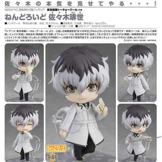 """[PO] Nendoroid """"Tokyo Ghoul:re"""" Sasaki Haise"""