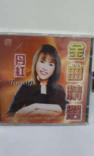 Cd chinese seal copy 丹红
