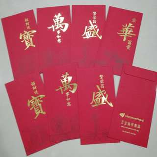 Red Packets with 4 different wishes