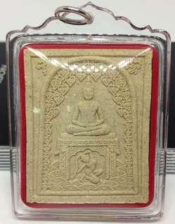LP Hong. Wat Petchburi. 2555. $60