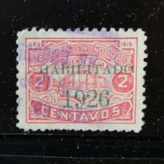 [lapyip1230] 洪都拉斯 1926年 大橋啟用加蓋紀念 舊票全套 VFU