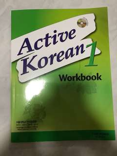 Active Korean 1 Workbook by TWO PONDS