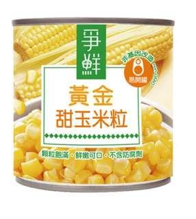 🚚 爭鮮黃金甜玉米粒6入