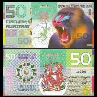 2016年 澳洲猴年生肖塑膠鈔 坎培拉銀行 50元 全新直版 隨機發號