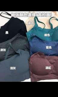 🚚 【日本暢銷款】冰絲涼感無鋼圈內衣 (藍色+淺灰一組兩件)