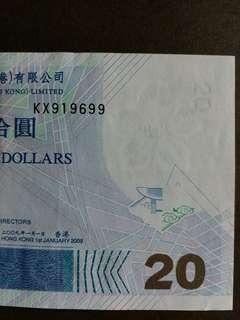 D 香港纸幣20元 KX919699 (流通品相)