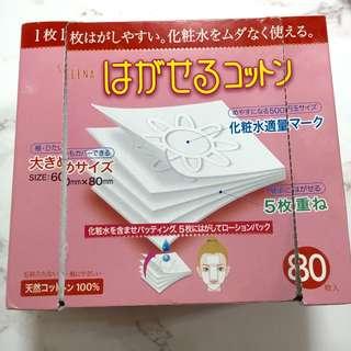日本丸三 化妝棉