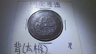 130 years Tai Chi Dragon Coin