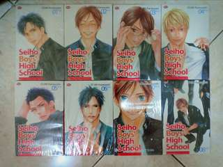 Seiho High School Boys 1-8T