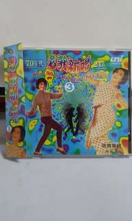 Cd chinese  70年代老歌新唱3