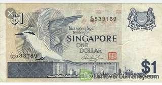 SGD 1 Bird Note