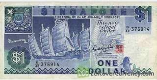 SGD 1 Ship Note