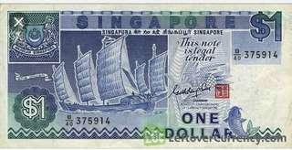 SGD 1 Ship Note