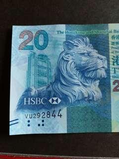 D 香港纸幣 全新UNC 20元 VU292844