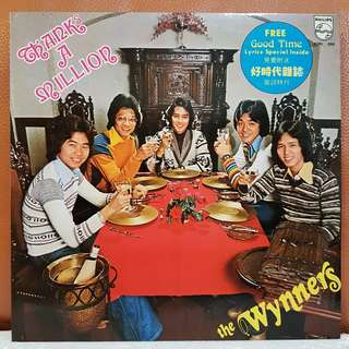 Reserved: The Wynners - Thanks A Million Vinyl Record