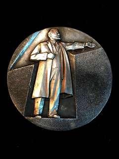 1917 USSR Soviet Union The Russian Revolution Lenin Political Themed Massive & Heavy Ex. Rare Vintage Commemorative Medal.