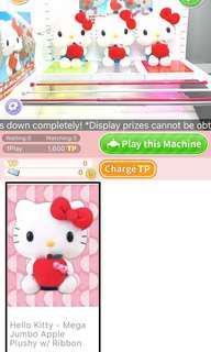 日本空運SEGA授權hello kitty