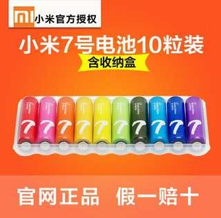 小米 Xiaomi colourful batteries No. 5 (AA) or No. 7 (AAA)