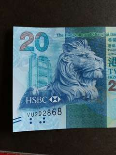 D 香港纸幣 全新UNC 20元 VU292868 發路發