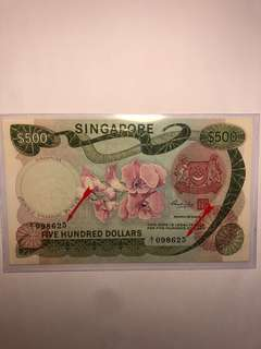 Singapore Orchid series $500 last digit number printing error AU