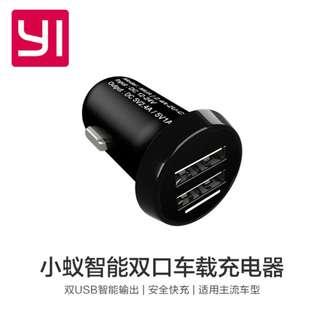 全新小蟻智能雙USB車載充電器(Dual USB Charger)