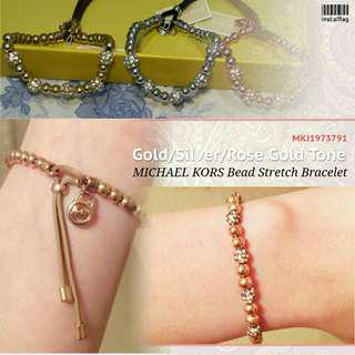 MICHAEL KORS Brilliance Bead Stretch Bracelet with Luxe Leather Tassel NWT 閃爍圓珠真皮流蘇手鏈彈性調節 清貨特價