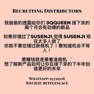 SUSENJI / 3QUEEN NEW PRODUCT