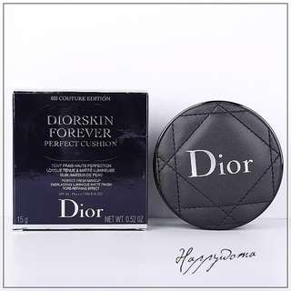 Dior bb cushion limited edition leather case set