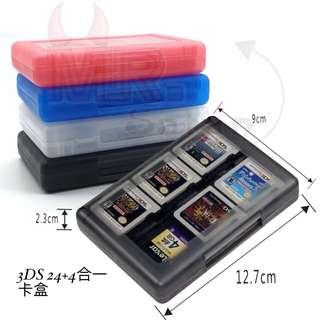 🚚 3DS 卡盒 3DSLL 遊戲卡帶 收納盒  24入裝 卡帶 2DS R4👍任天堂 HORI通用🎀