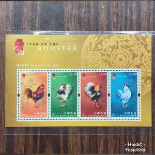 雞年郵票 四枚