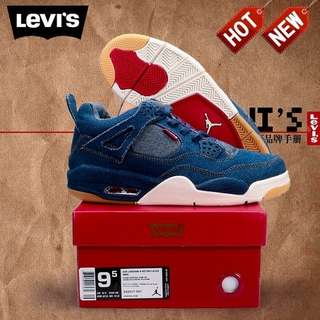 AIR JORDAN 4 RETRO LEVIS NRG BASKETBALL SHOES FOR MEN