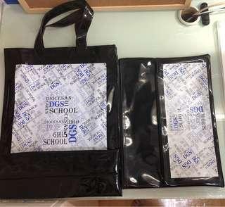 DGS 女拔萃手抽袋及公文袋