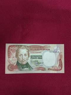 Colombia 500 pesos 1985 issue