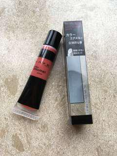 【全新包郵真心推介】人氣KATE潤彩立體唇蜜lip gloss (BE-1色)