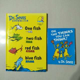 Dr seuss one fish red fish blue fish
