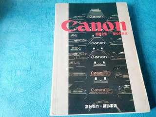 canon 相機全集