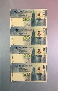 (四連BJ30-334163)2008年北京奧運會 紀念鈔 第29屆奧林匹克運動會 - 香港奧運 紀念鈔 (本店有三天退貨保證和換貨服務)
