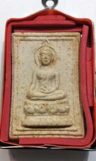 Thai Amulet L.p. Hin BE 24xx