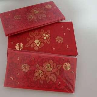 BNIB red packets
